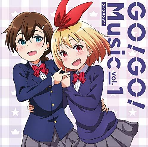 GO!GO!Music Vol.1[Lovely Day]