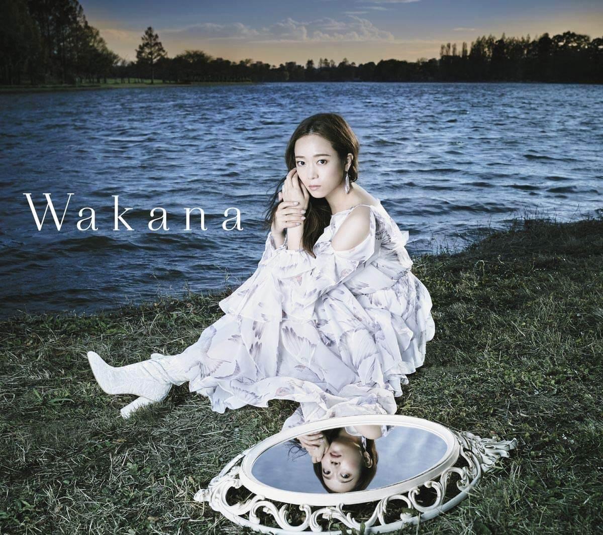 約束の夜明け wakana