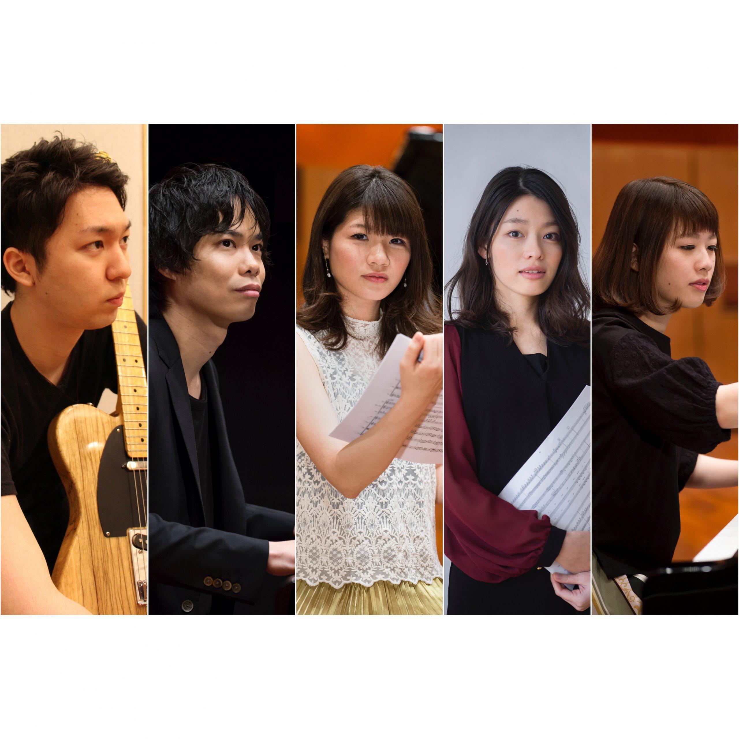 「日音作家育成プロジェクト」2021年度 作曲家・クリエーター 募集を開始!